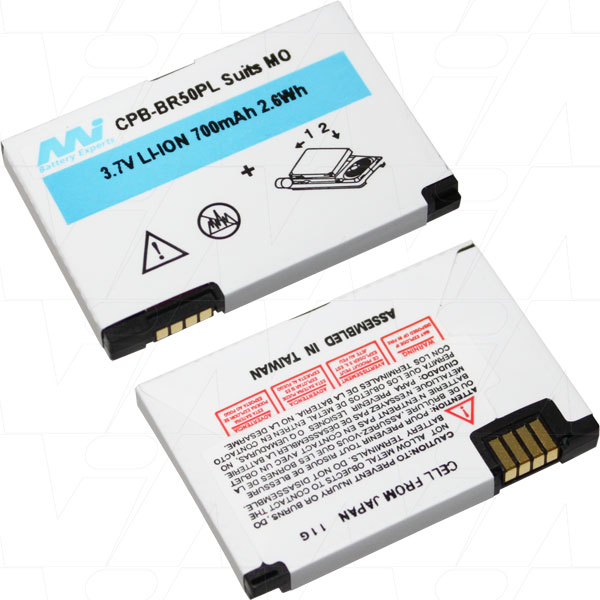 MOTOROLA BR50 BR50PL V3 REPLACEMENT BATTERY