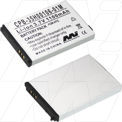 HTC DREAM 100 CPB-35H00106-01M-BP1 REPL BATTERY